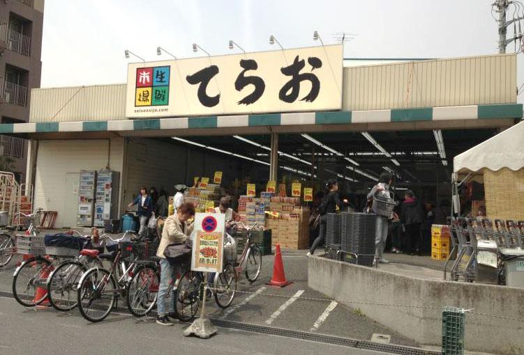 千葉県で一番安いスーパー(自称)のてらおがある