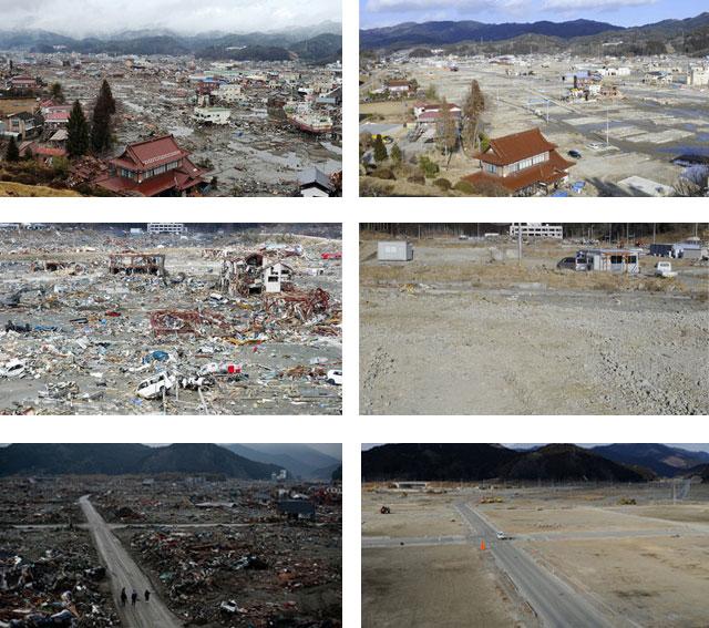 被災地の以前と現在