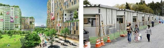 オリンピック選手村と仮設住宅