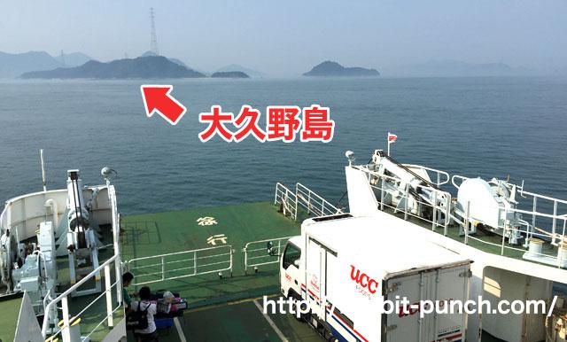 大三島フェリー 瀬戸内海の景色も楽しめる