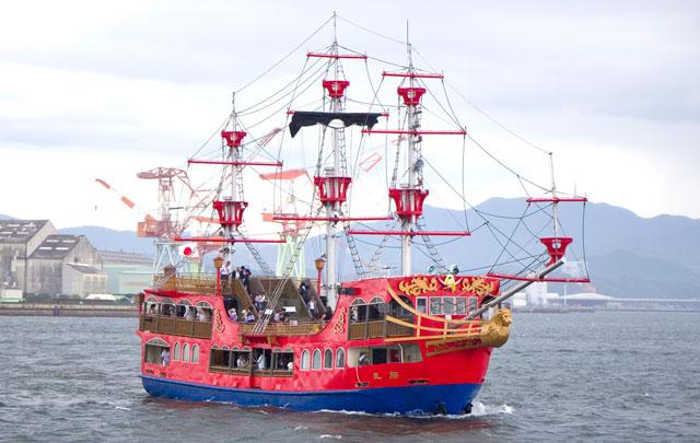 海賊船「海王」