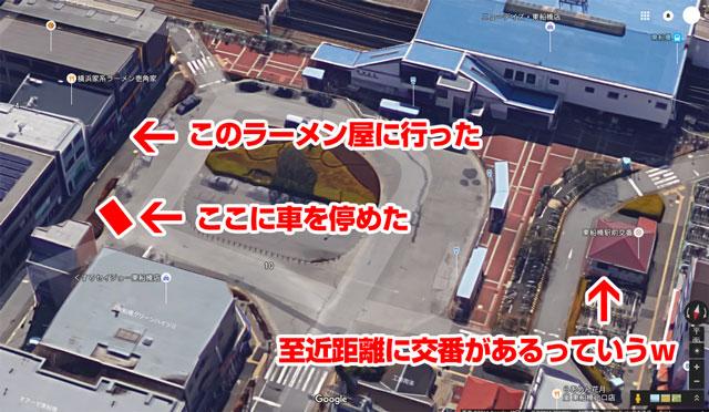 東船橋駅で駐車違反した時の状況