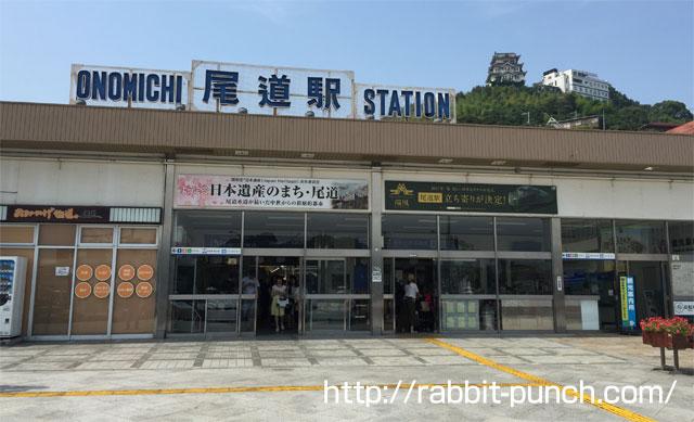 尾道(尾道ラーメン・猫の細道・しまなみ海道)
