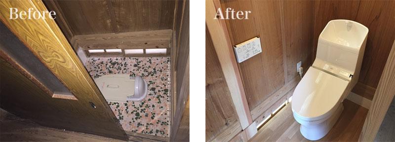 汲み取り式から洋式水洗トイレのリフォームビフォーアフター