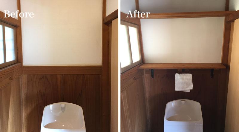 トイレの棚をDIYビフォーアフター