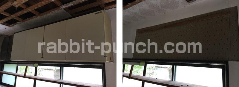 キッチンの壁面棚も解体