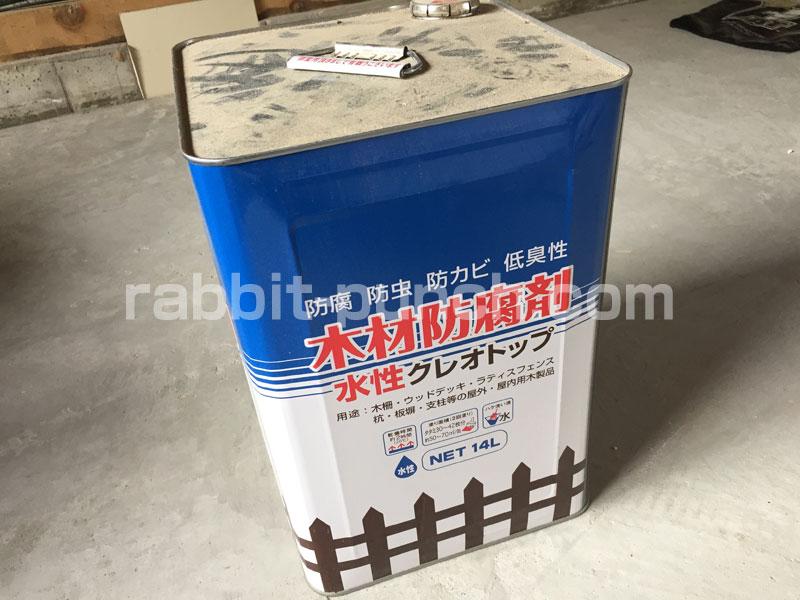 防腐・防虫・防カビ材の水性クレオトップ