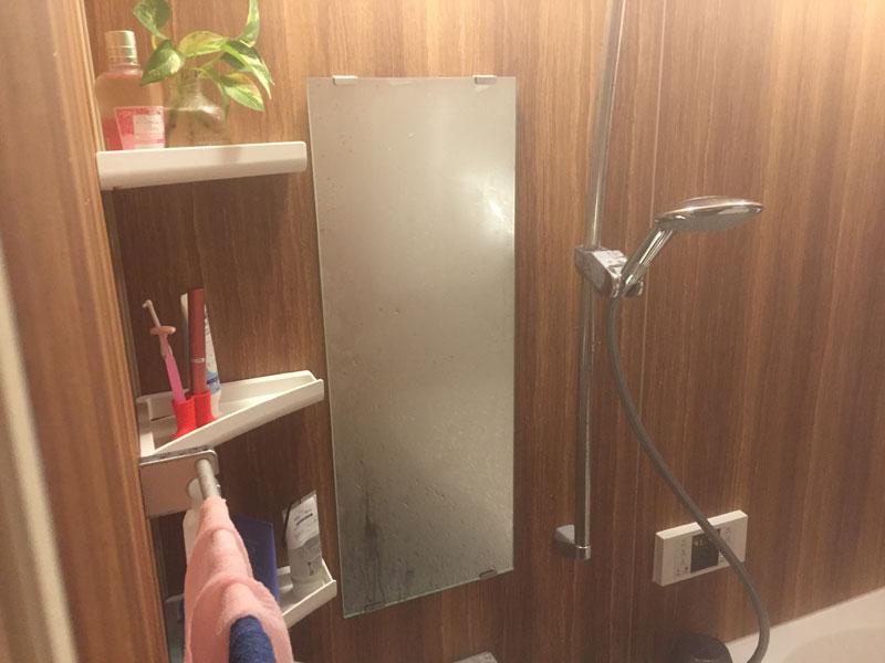 お風呂の鏡がすげぇ曇ってる