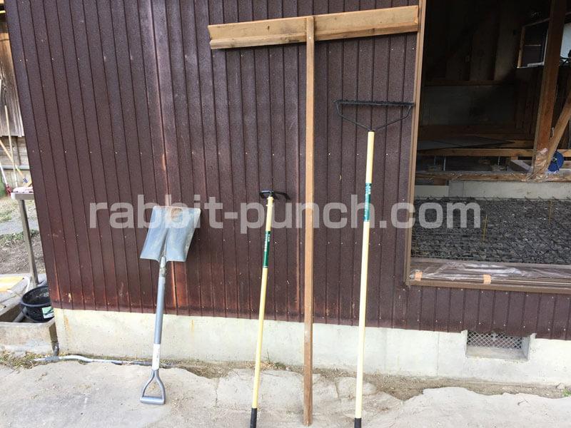 コンクリート打設をイメトレして揃えた道具