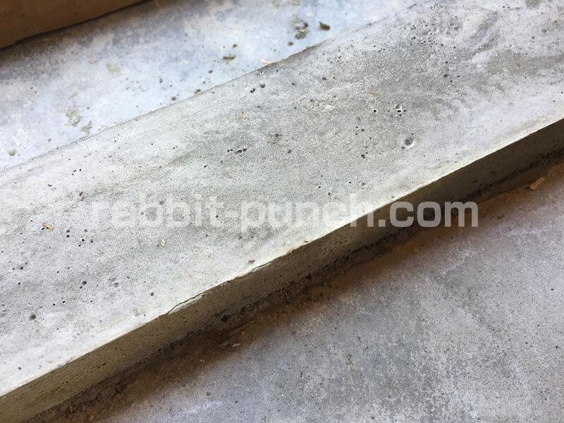 基礎コンクリートが固まった