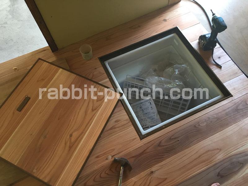 床下収納&点検口DIY:完成