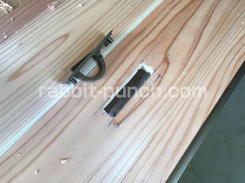 床下収納&点検口DIY:取手の取り付け
