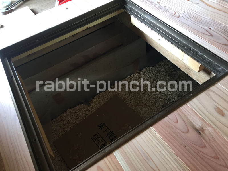 床下収納&点検口DIY:フタ枠の取り付け