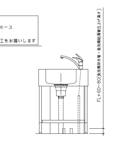 オッソの給水管立ち上がりは60〜80cm