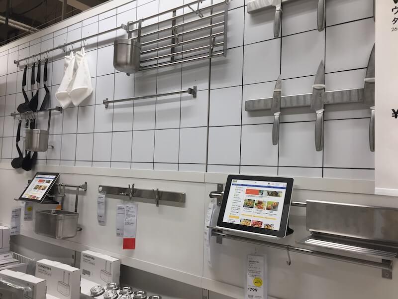 IKEAのキッチンツールフック